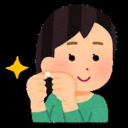 ツボ【5】~天容~